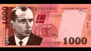 Слухи о вводе купюры в 1000 грн