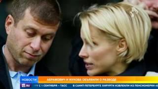 Тайна расставания Абрамовича и Жуковой