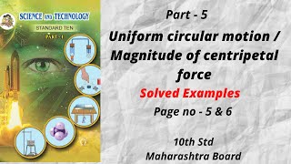 Uniform circular motion / Magnİtude of centripetal force 10th std Maharashtra Board| Page no - 5 & 6