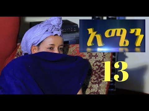 "Amen ""አሜን"" Ethiopian Series Drama Episode 13"