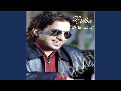 Download Mahma Jara Mp4 baru