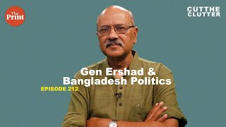 Gen HM Ershad's death is a good moment to look at Bangladesh politics & why it matters for India
