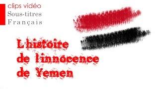 L'histoire de l'innocence de Yemen