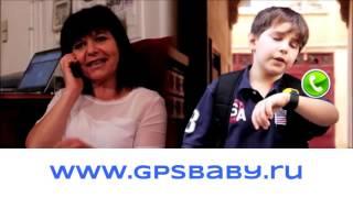 Детские часы телефон с GPS трекером(Детские часы телефон с GPS трекером!!! Заказать за пол цены, можно здесь http://gps-baby.new-brend-world.ru/ Для прослушивания..., 2016-04-14T07:30:45.000Z)