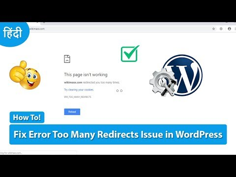 How to Fix Error Too Many Redirects Issue in WordPress in Hindi - 동영상