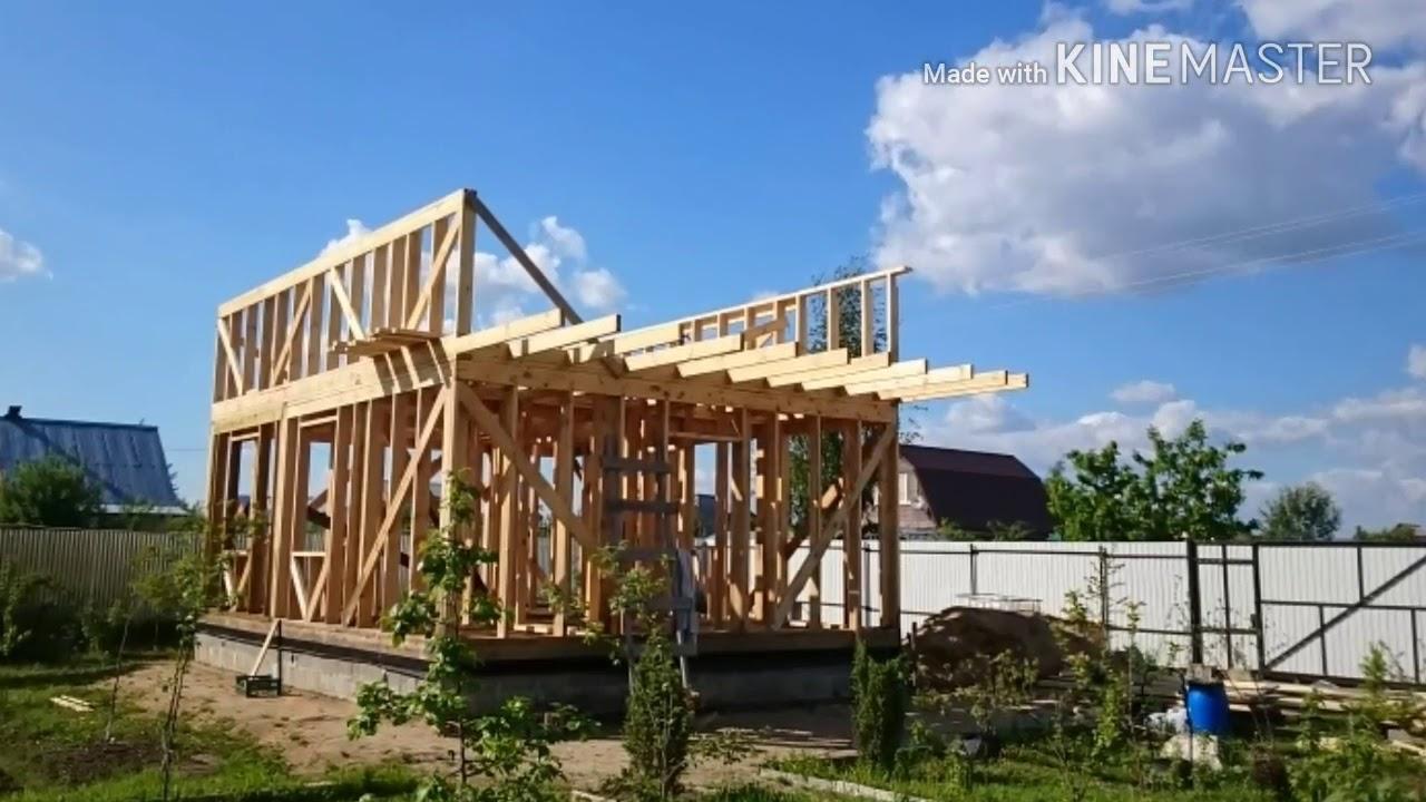 Каркасный дом своими руками строил один 270