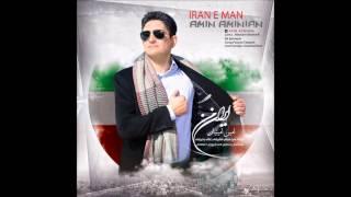 Amin Aminian, Iran e man