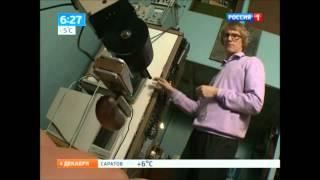 Утро России робототехника ) робот Пауль и Мурашка)