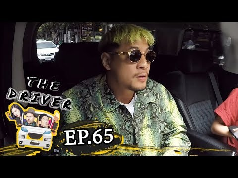 The Driver EP.65 - Daboyway