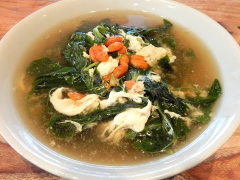 S1ep53 Cantonese Goji Berry Leaf Soup 枸杞湯 Youtube