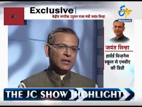 Jayant Sinha discusses developments in Indian civil aviation industry on ETV
