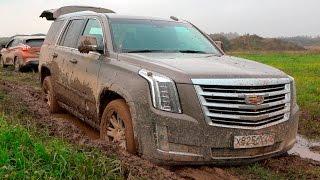 Cadillac Escalade Platinum - внедорожник с V8 6.2L за 6.000.000 рублей!(Спонсор выпуска: http://yulsun.ru - запчасти для иномарок с доставкой по всей России. Все для оффроада: http://rif4x4.ru..., 2016-10-14T19:46:52.000Z)