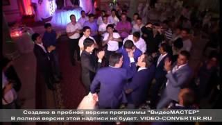 Бухарская свадьба Поздравление друзей 02.08.13