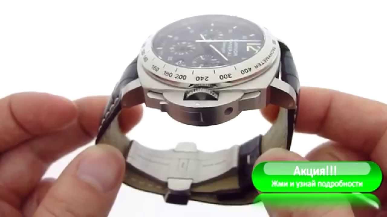 Купить часы panerai luminor marina в украине цена на которые не ударит по вашему бюджету, можно в нашем интернет магазине копий. Эта модель.