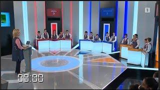 Հայ ասպետ / հարց Անբան Հուռին մուլտֆիլմ-մյուզիքլից