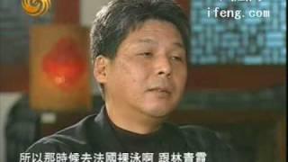 鄧麗君輿林青霞在法國裸泳,被疑同性戀。