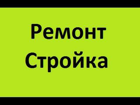 Качественные отделочные работы строительство деревянных коттеджей Днепропетровск недорого