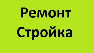 Качественные отделочные работы строительство деревянных коттеджей Днепропетровск недорого<