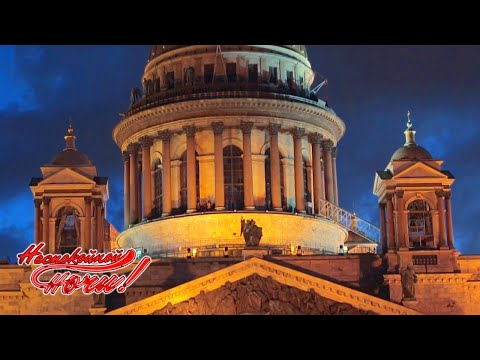 Онлайн ТВ с архивом: Телеканал Санкт-Петербург смотреть онлайн