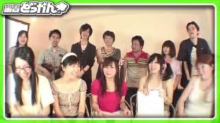 Recorded on 11/07/08 東京どっかん金曜日!出演者:増岡知美、長澤恵美...