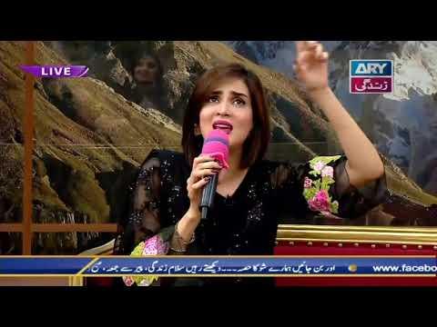 """Faysal Qureshi,Javeria Saud,Fiza Ali & Hira Playing """"Guess The Song"""""""