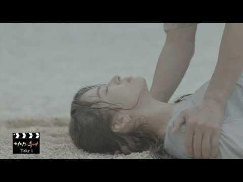 BTS DotS - CPR Scene