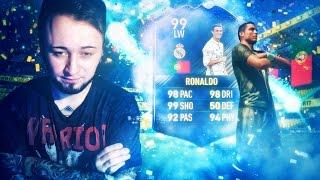 РОНАЛДУ 99 В ПАКЕ | RONALDO 99 IN A PACK | FIFA 17
