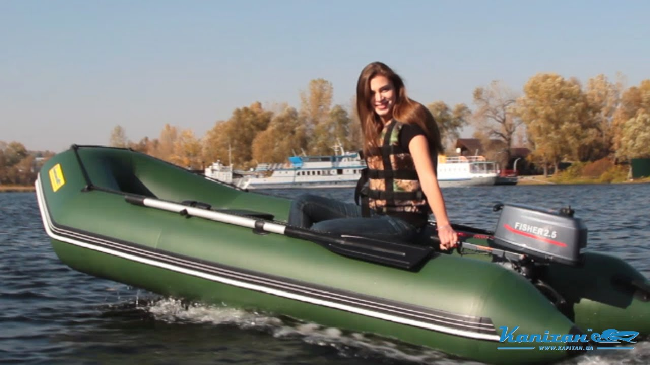 Лодка Navigator 360 Air c надувным дном - YouTube