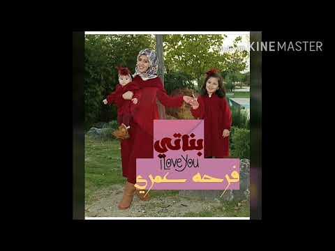 09e341992 دعاء للبنات#ام تدعو لبناتها #اجمل فيديو من ام لبناتها #ازكى بنات بالعالم#.  اسمك حلو