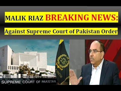 What happens with malik riaz bahria town after supreme court order what happens with malik riaz bahria town after supreme court order new facts ii latest news altavistaventures Gallery