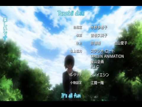 Amagami SS End 4 (Nanasaki Ai)