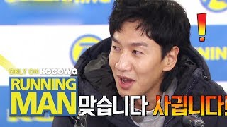 Yes, That's True! Lee Kwang Soo Is Dating Her!!! Running Man Ep 434