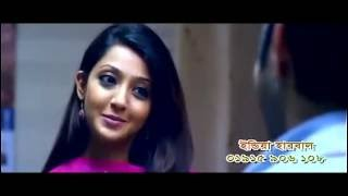 New Kolkata Bangla Movie 2016