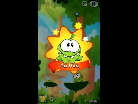 Как покупать монеты в играх бесплатно[Android]
