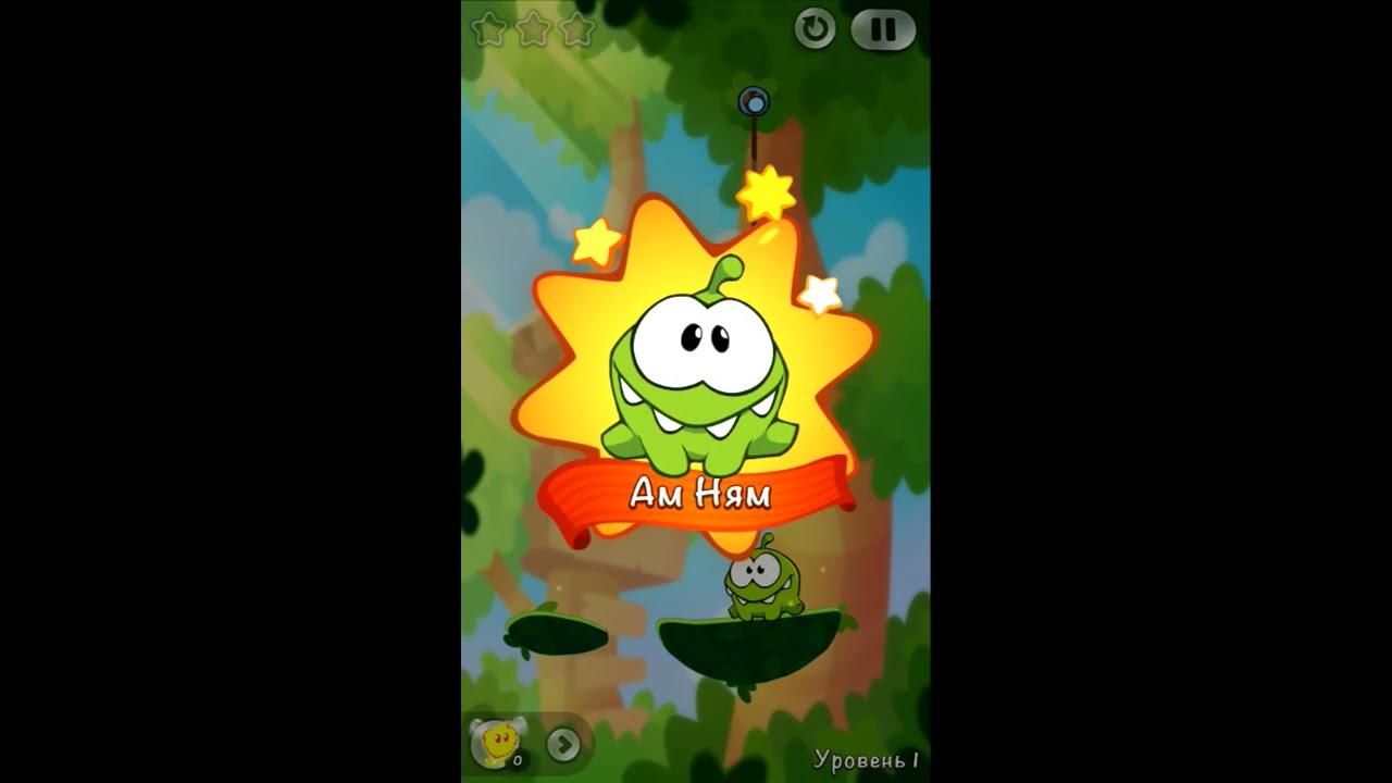 скачать программу для покупки денег в играх на андроид