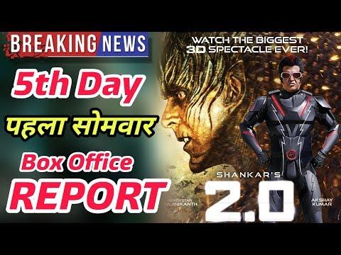 2.0 5th Day Box Office Report | 1st Monday Box Office Collection | Rajinikanth, Akshay Kumar