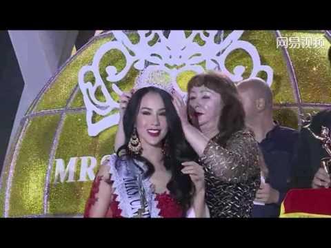 PATTY WONG Mrs. Universe Perú in China / Señora Universo 2016