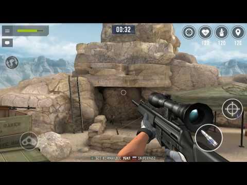 Как выглядит бонус стамина sniper arena