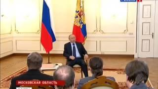 Вопрос Путину  'Что если начнется война'  Украина Ответ