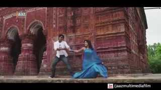 bhalobashar cheye ektu beshi   bappy   mahi   nancy   bhalobashar rong bengali film 2012