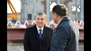 Неделя Президента Узбекистана (17-23 декабря 2018г.,
