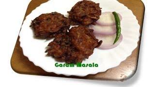 Ulli Vada / Onion Fritters
