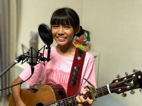 星野源 / Family song 弾き語り (凛13歳)