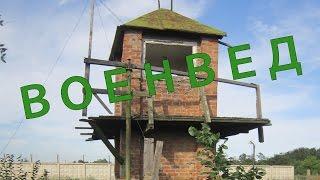 Заброшенный военный полигон и подземелья Соловьиной рощи