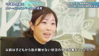 平成30年度東京ライフ・ワーク・バランス認定企業(株式会社クリエイティブキャスト)