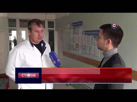 Городская больница №1 подвела итоги работы в новогодние праздники