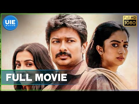 Nimir Tamil Full Movie