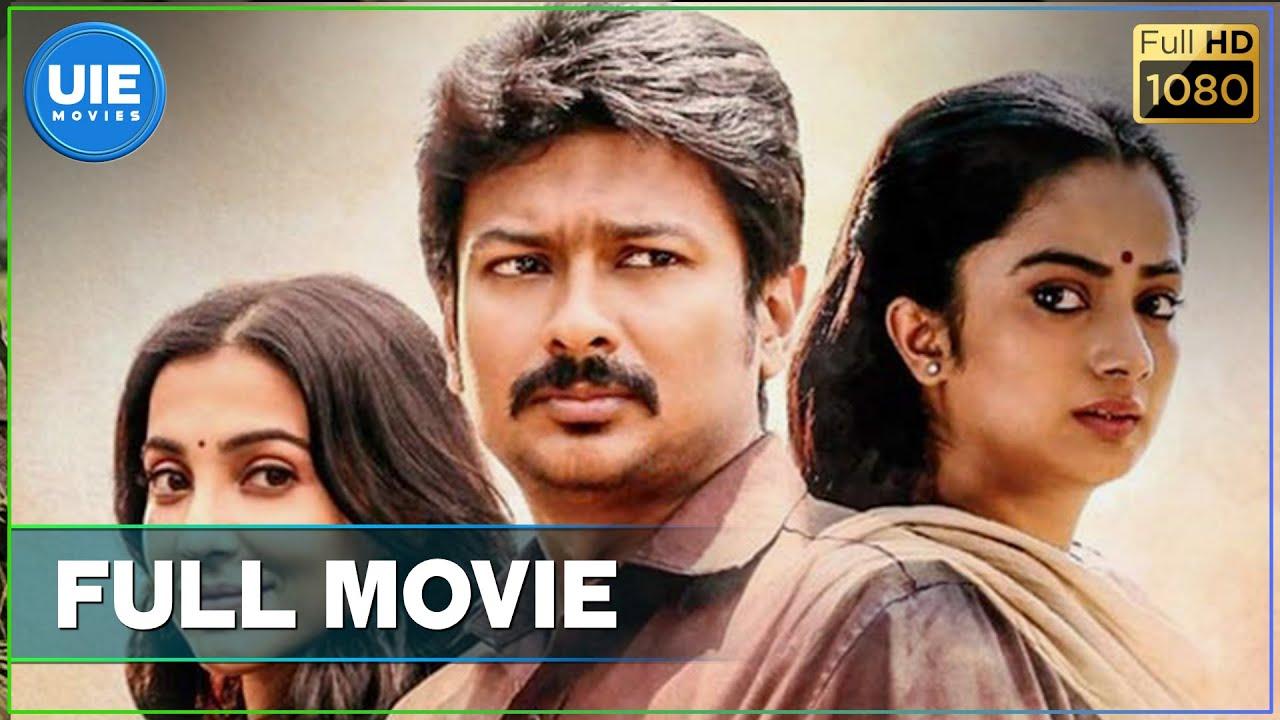 Download Nimir Tamil Full Movie