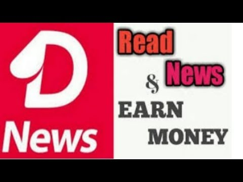 Read News Earn Money ! Without Investment Android Job Join Free ! Online Mobile Job ! Android Job