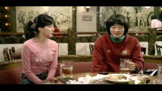 Korean Movie 청춘만화 (Almost Love. 2006) Trailer